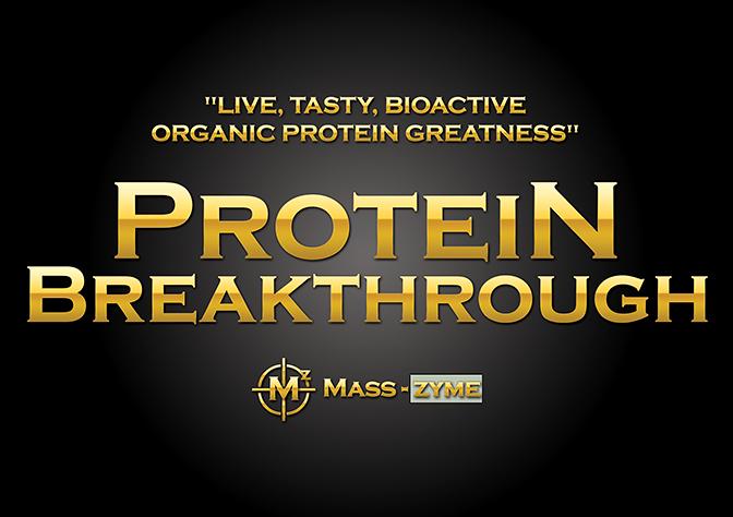 изработка на лого за хранителни добавки