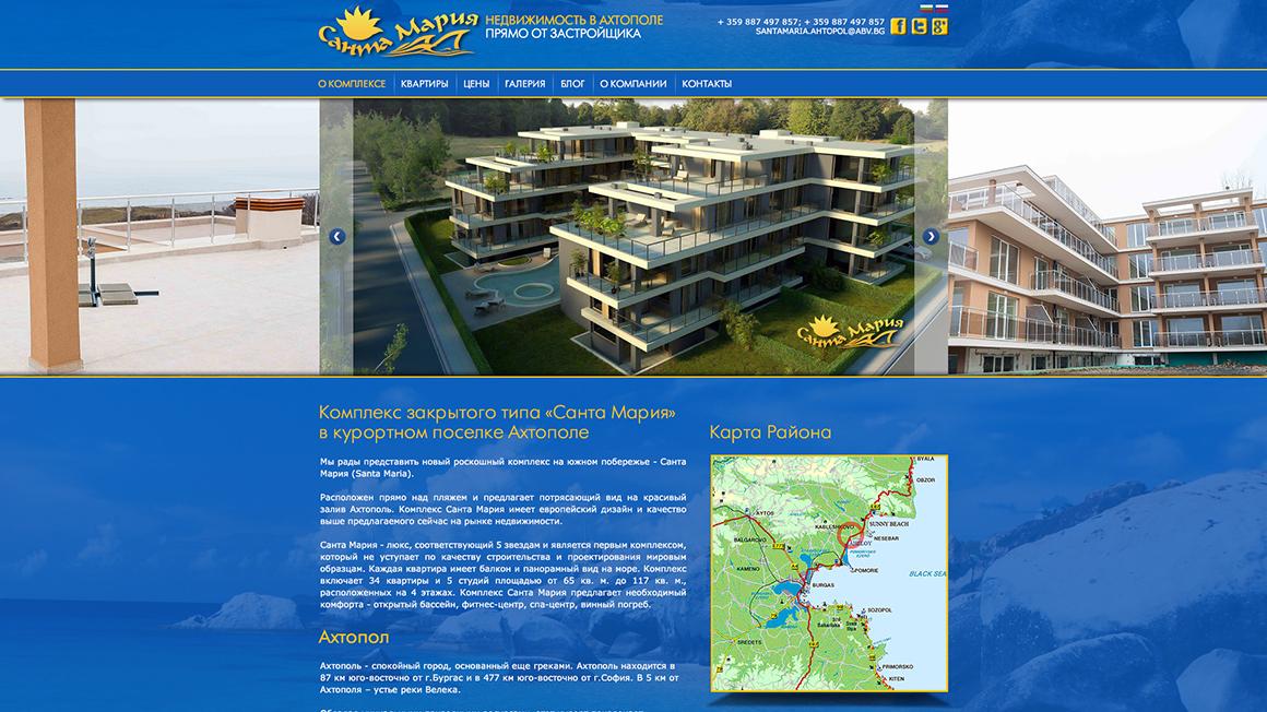 Недвижими имоти Ахтопол Комплекс Санта Марина