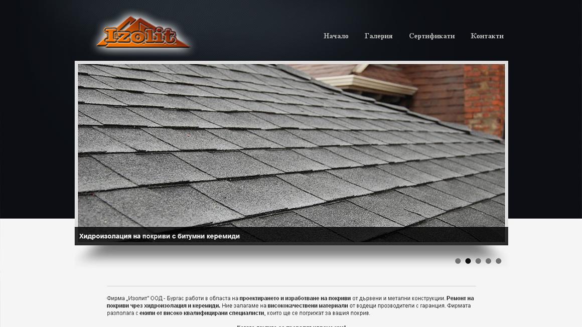Уеб сайт за фирма за покриви и хидроизолация
