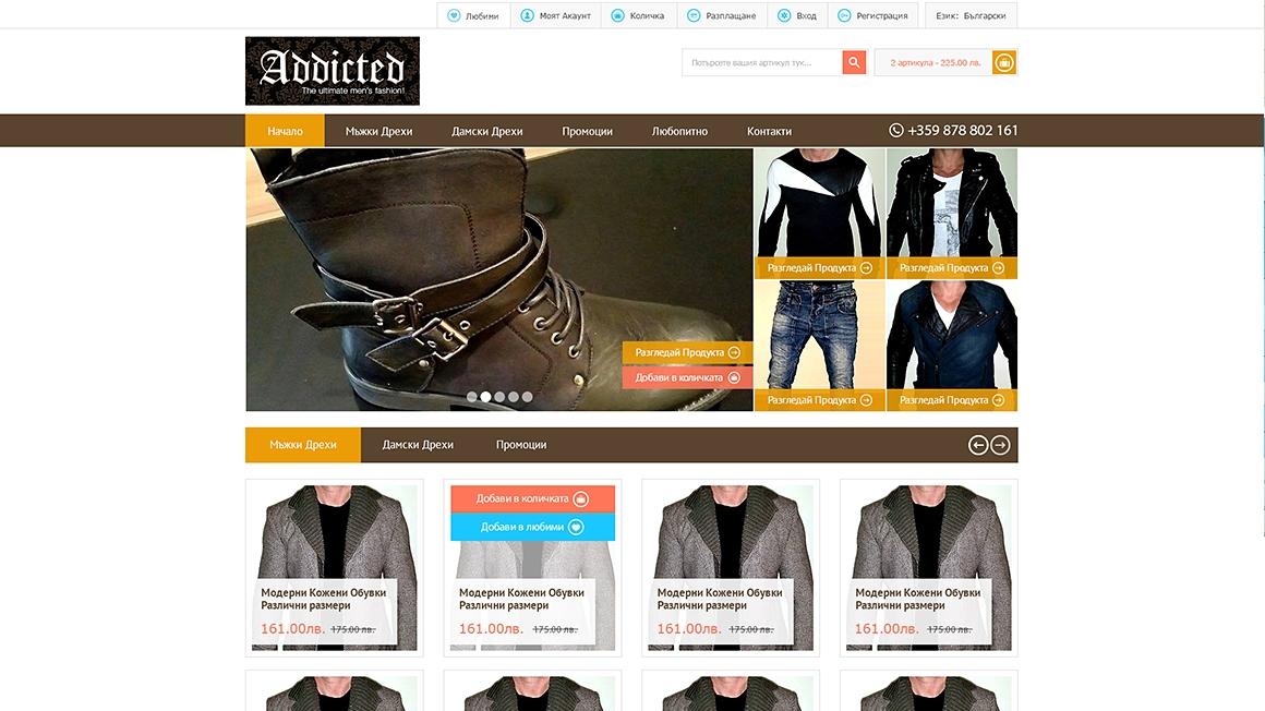 Онлайн магазин за дрехи Addicted Dress