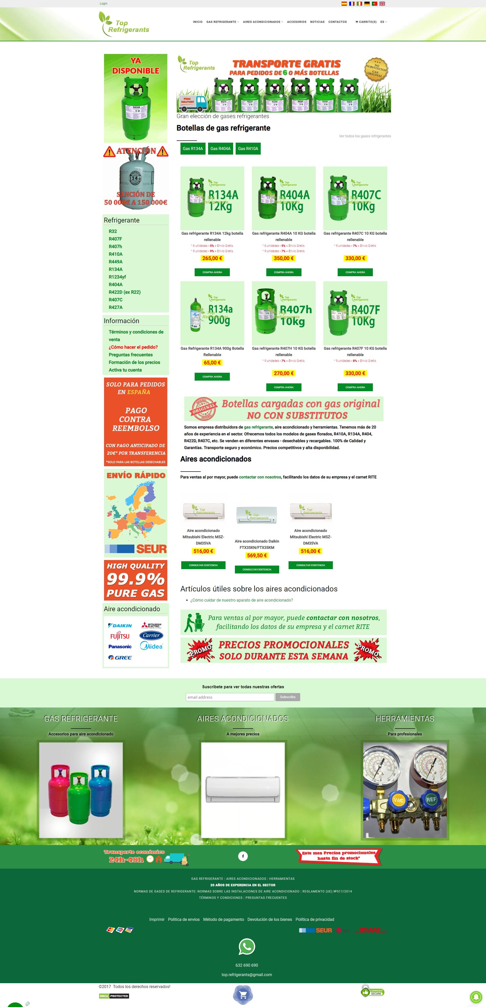 Онлайн магазин за климатици и аксесоари в чужбина