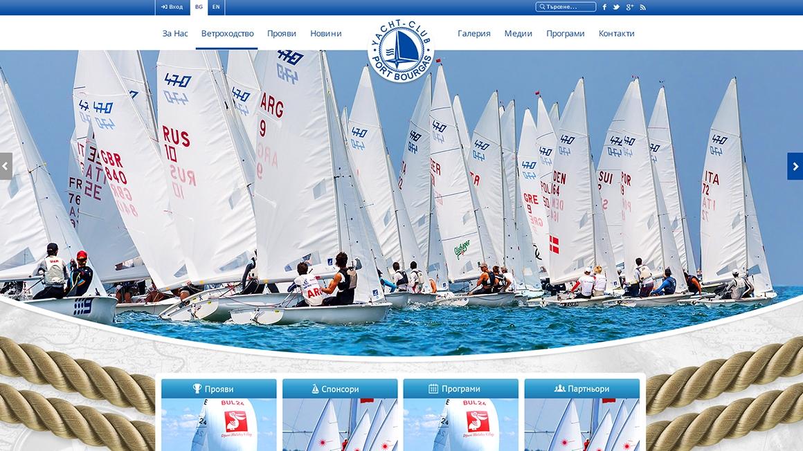 "Уеб сайт на яхтклуб ""Порт Бургас"""