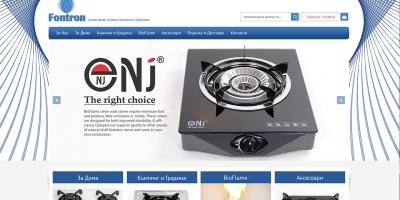 Онлайн магазин за газови уредби за дома и градината