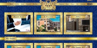"""Уеб сайт за недвижими имоти """"SWAN"""""""