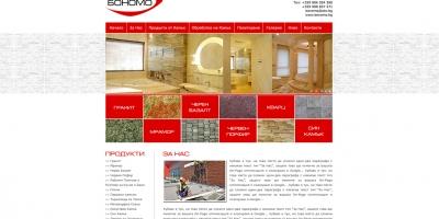 Уеб сайт за каменни изделия и обработка на камък