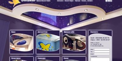 Уеб сайт за изработка и монтаж на опънати тавани Белтендо