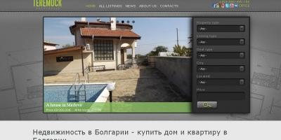 Уеб сайт за недвижими имоти