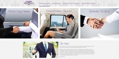 Уеб сайт за луксозни коли под наем и други бизнес услуги
