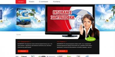 Уеб сайт за услуги в Слънчев Бряг