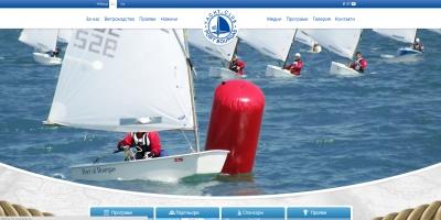 Изработка на уеб сайт за яхт клуб
