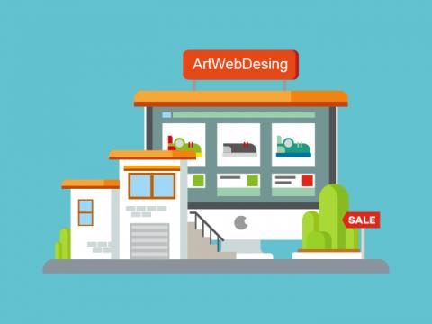Визия и дизайн за успешен интернет магазин