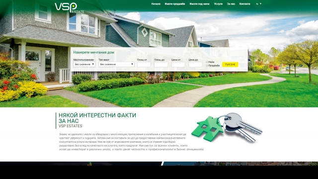 Изработка на уеб сайт за брокерска агенция