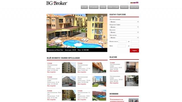 сайт изработен за фирма с уникален дизайн