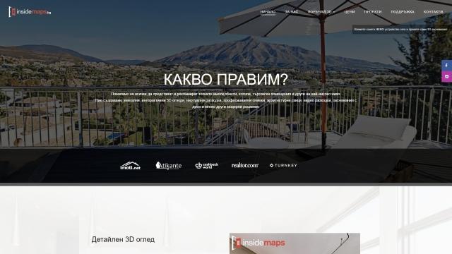 изработка на сайт с видео фон