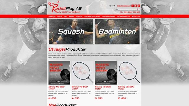 Онлайн магазин за спортни стоки