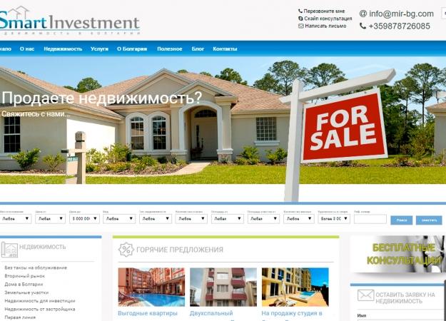 уеб дизайн на сайт за продажба и отдаване на имоти
