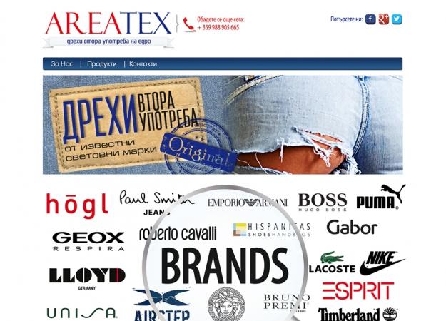 Уебсайт за дрехи втора употреба