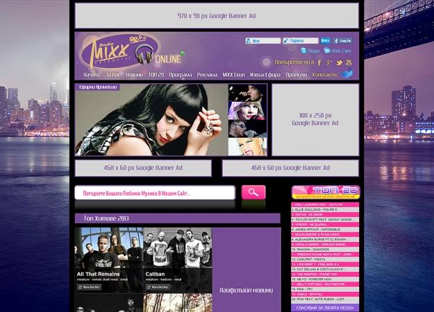 Официален сайт на радио Микс изработен от Арт Уеб Дизайн