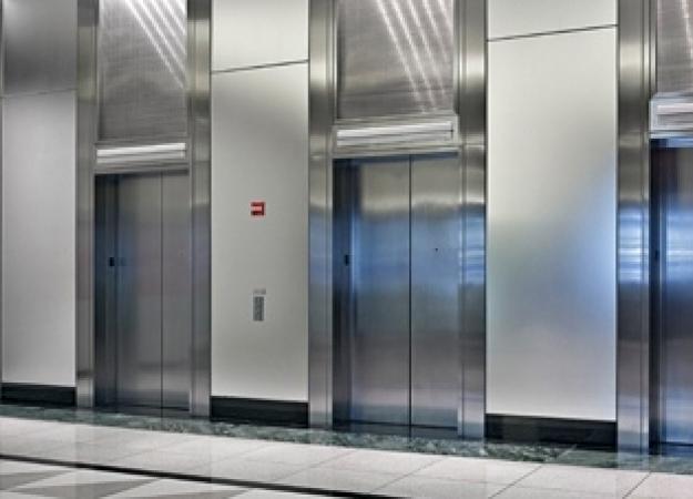 Фирмен сайт за асаньори