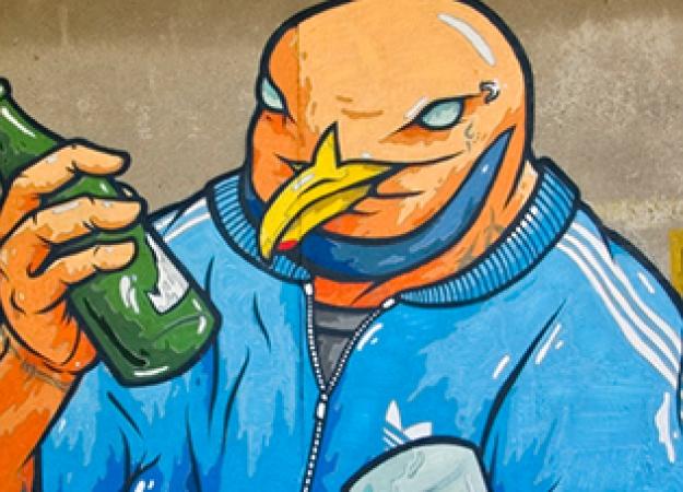 Уеб сайт тип блог на графити артист