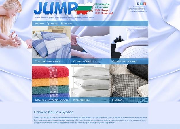 Jumpburgas сайт за спално бельо