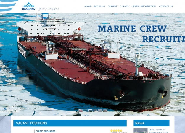 Изработка на уеб сайт за корабна агенция